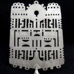 Tuareg Bella Amulet – NigerTuareg Bella Amulet – Niger