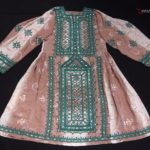Traditional Balochi Dress – Afghanistan