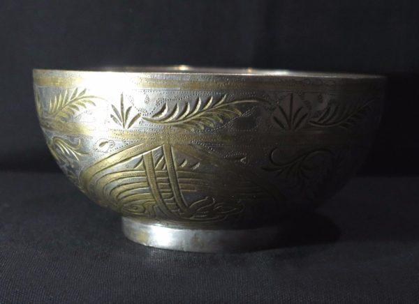 Islamic Chiselled Hammam Bowl – Yemen