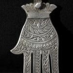 Old Berber Hand of Fatima – Khamsa – Hamesh – Morocco