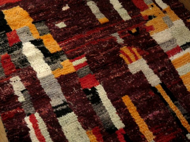 Berber (With images) | Berber, Pattern wallpaper, Fabric  |Berber Tribe Fabric