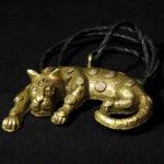 Fine Ashanti (Asante) Amulet – Panther – Cote d'Ivorie