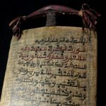 Old Hausa Koranic Writing Board – ALLO – Sokoto Region, Nigeria